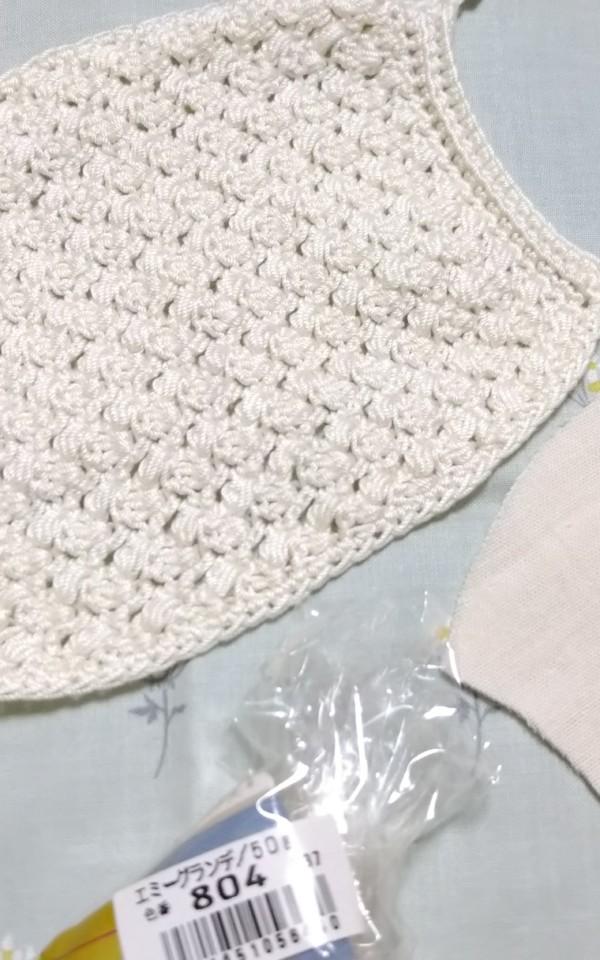 レース編み マスクカバー